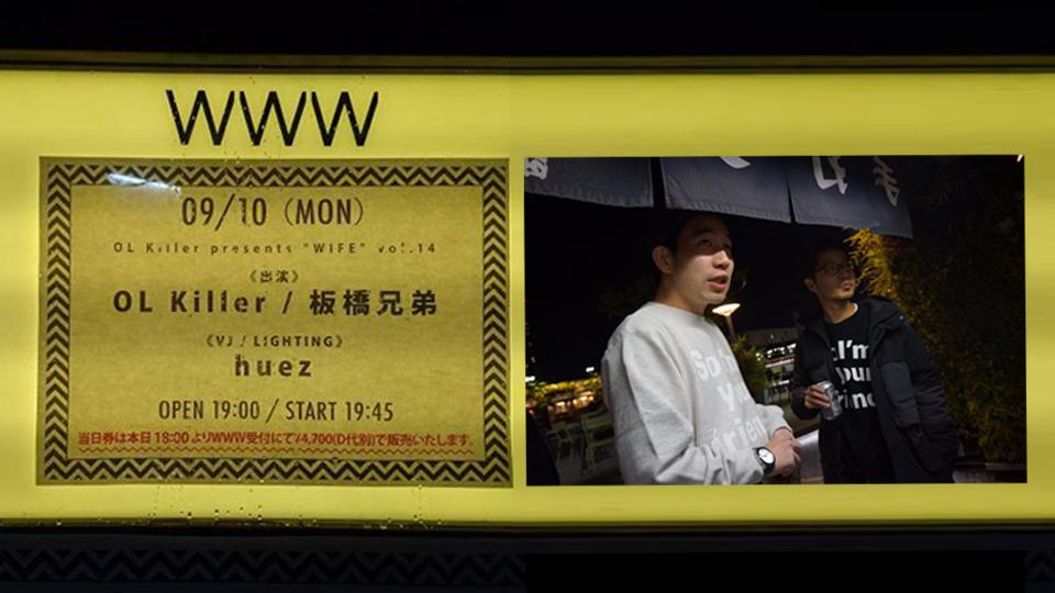 0910板橋