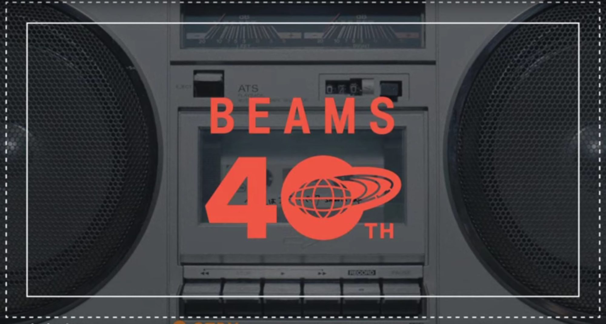 BEAMS40周年記念